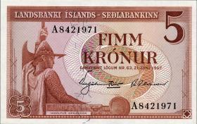 Island / Iceland P.37b 5 Kronen 1957 (1)