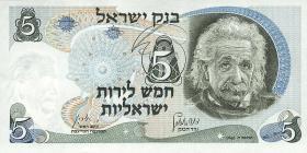 Israel P.34a 5 Lirot 1968 (1)
