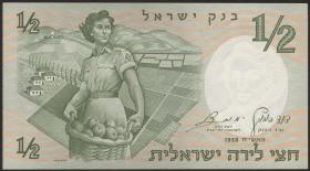 Israel P.29 1/2 Lira 1958 (1)