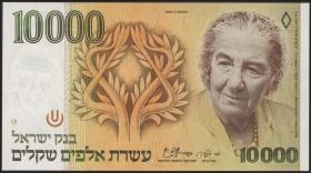 Israel P.51 10000 Shekel 1984 (1)