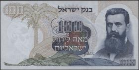 Israel P.37d 100 Lirot 1968 (1)