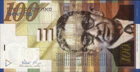 Israel P.61a 100 Neue Shekel 1998 (1)