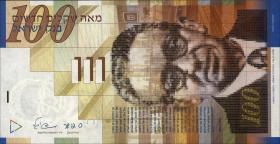Israel P.61c 100 Neue Shekel 2007 (1)
