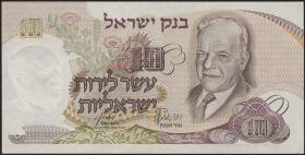 Israel P.35c 10 Lirot 1968 (1)
