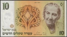 Israel P.53b 10 Neue Shekel 1987 (1)