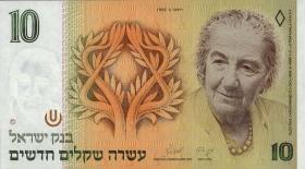 Israel P.53c 10 Neue Schekel 1992 (1)