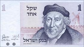 Israel P.43 1 Shekel 1978 (1980) (1)
