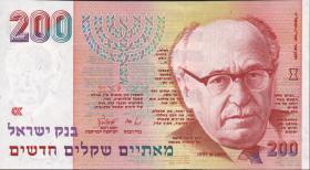 Israel P.57a 200 Neue Shekel 1991 (1)