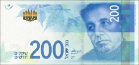 Israel P.68a 200 Neue Schekel 2015 (1)