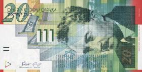 Israel P.59a 20 Neue Shekel 1998 (99) (1)