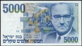 Israel P.50 5000 Shekel 1984 (1)