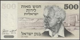 Israel P.42 500 Lirot 1975 (1)