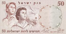 Israel P.33b 50 Lirot 1960 (1/1-)