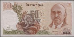 Israel P.36b 50 Lirot 1968 (1)