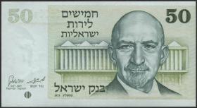 Israel P.40 50 Lirot 1973 (1)