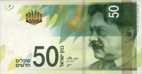 Israel P.66 50 Neue Schekel 2014 (1)