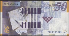 Israel P.60c 50 Neue Shekel 2007 (1)
