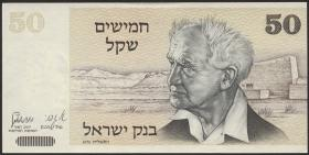 Israel P.46a 50 Shekel 1980 (1)