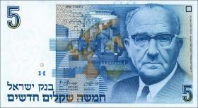 Israel P.52b 5 Neue Shekel 1985 (1)
