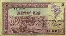 Israel P.26 5 Lirot 1955 (3)