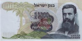 Israel P.37a 100 Lirot 1968 (1)