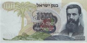 Israel P.37b 100 Lirot 1968 (1)