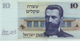 Israel P.45 10 Shekel 1978 (1980) (1)