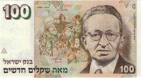 Israel P.56a 100 Neue Shekel 1986 (1)