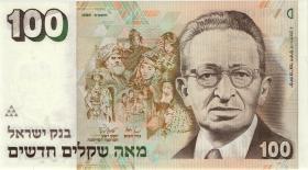 Israel P.56b 100 Neue Shekel 1989 (1)