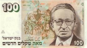 Israel P.56c 100 Neue Shekel 1995 (1)