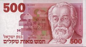 Israel P.48 500 Shekel 1982 (1)