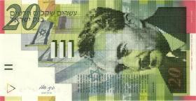 Israel P.59c 20 Neue Shekel 2014 (1)