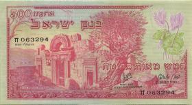Israel P.24 500 Pruta 1955 (1)