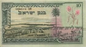 Israel P.27a 10 Lirot 1955 (3)