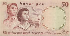 Israel P.33c 50 Lirot 1960 (1)