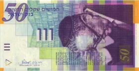 Israel P.60b 50 Neue Schekel 2001 (1)