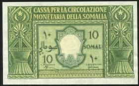 Ital.-Somaliland/Ital. Somaliland P.13a 10 Somali 1950 (1/1-)