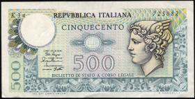 Italien / Italy P.094 500 Lire 1979 (3)