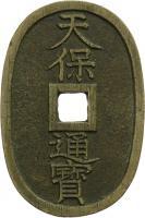 Japan 100 Mon 1835-1870