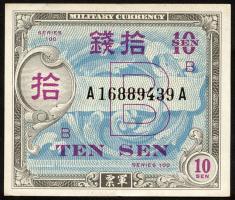 Japan P.063 10 Sen (1945) Militärgeld (2)