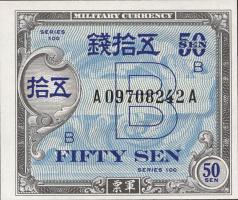 Japan P.065 50 Sen (1945) Militärgeld B (1)
