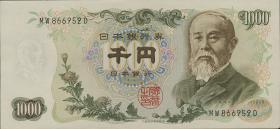 Japan P.096d 1000 Yen (1963) (1) schwarze Kenn-Nummer