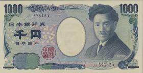 Japan P.104a 1000 Yen (2004) (1)