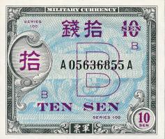 Japan P.063 10 Sen 1945 Militärgeld (1)