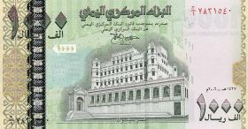 Jemen / Yemen arabische Rep. P.33 1000 Rials (2006) (1)
