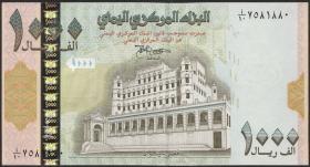 Jemen / Yemen arabische Rep. P.32 1000 Rials (1998) (1)