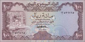 Jemen / Yemen arabische Rep. P.21 100 Rials (1979) (1)