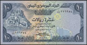 Jemen / Yemen arabische Rep. P.18b 10 Rials (1983) (1)