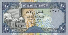 Jemen / Yemen arabische Rep. P.23 10 Rials (1990-) (1)