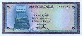 Jemen / Yemen arabische Rep. P.09 20 Rials (1971) (1)